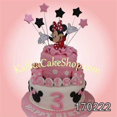 Mini 2 Tahun cake ulang tahun mini mousse kue ulang tahun bandung