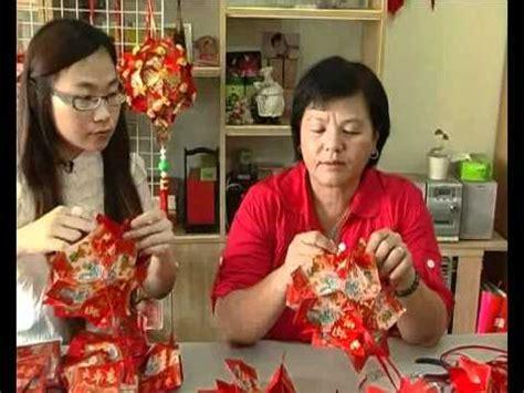 Handmade Tanglung - lantern for cny