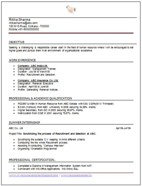 mba fresher resume format best of 50 luxury pics resume format for