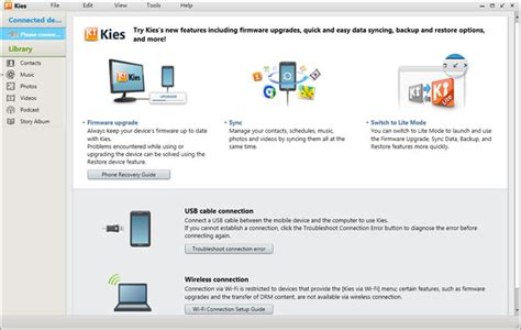 software for connecting samsung mobile to pc how to connect samsung device to kies via wi fi