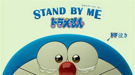 film doraemon stand me movie stand by me doraemon itu film anak anak myra
