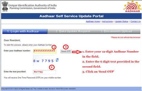Aadhar Card Search By Name And Address How To Edit Name And Address In Aadhar Card