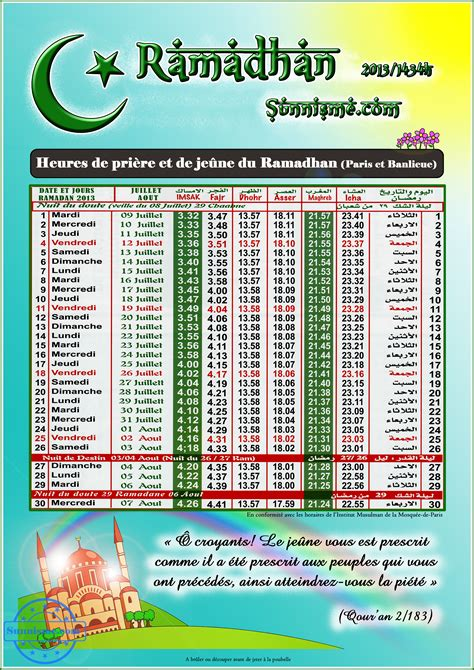 Calendrier Du Ramadan Search Results For Ramadan 2013 Calendario Calendar 2015