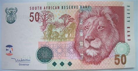 currency zar rand jednostka monetarna flagi państw