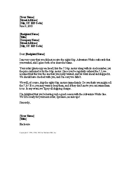 sle letter explaining collections sle business letter