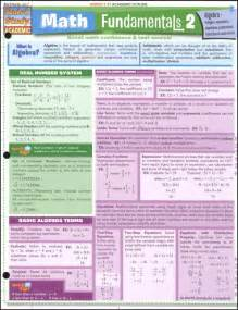 math fundamentals 2 laminated reference guide 023756