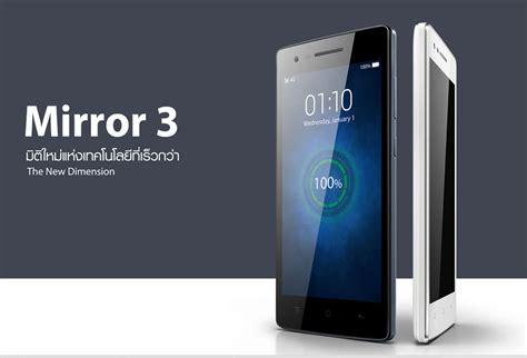 Soft Oppo Mirror 3 Silikon Oppo Mirror 3 Softcase Mirror3 R3 T30 3 oppo mirror 3 สมาร ทโฟนประส ทธ ภาพส ง ในราคาส ดค ม