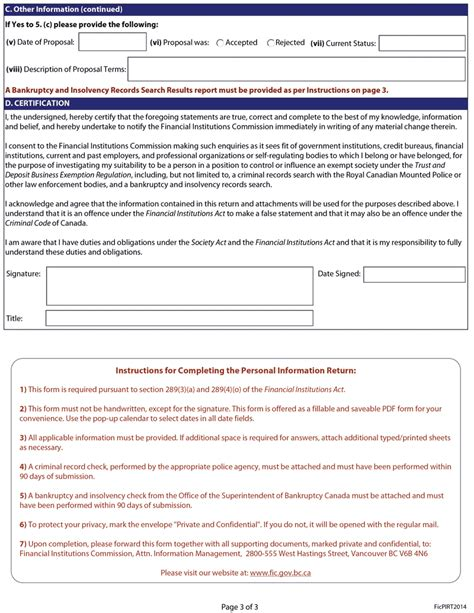 section 4 2 exemption trust and deposit business exemption regulation