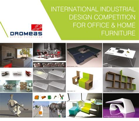 design contest industrial dromeas international industrial design competition