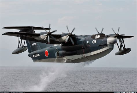 flying boat us 2 hibious c 130s what is the world coming to