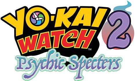 Kaset 3ds Yokai 2 Psychic Specters yo 2 psychic specters annonc 233 aux usa