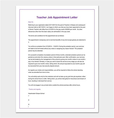 appointment letter for computer instructor appointment letter 12 sle letters formats
