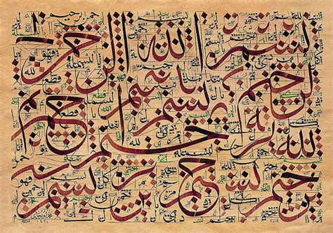 Islamic Artworks 52 43 best islamic calligraphy images on creative