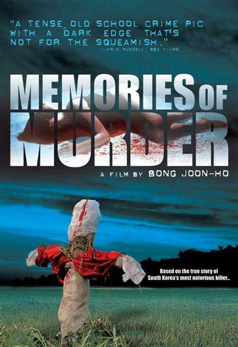 the murder of a the memories of a ten year books memories of murder posters from poster shop