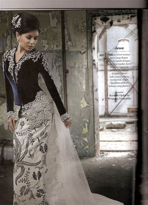 design baju indonesia 17 best images about kebaya on pinterest javanese