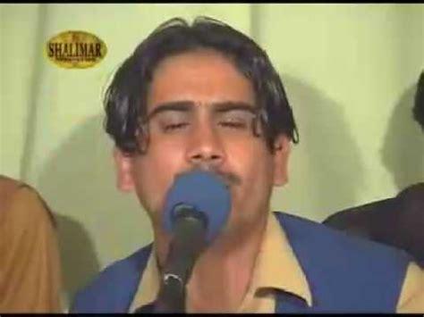 aliyas malak nihar ali tapey nihar ali ilyas malik pashto song khodaya