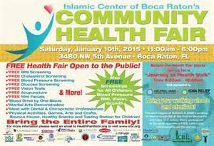 icbr 4th annual community health fair islamic center of