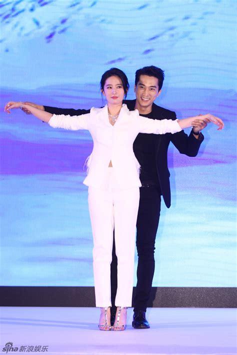 xuat tinh nhin tu ben trong song seung hun lưu diệc phi diễn cảnh titanic cực t 236 nh cảm