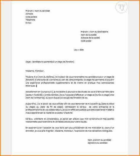 Lettre De Motivation Candidature Spontan E Gratuite Employ Libre Service Lettre De Motivation Candidature Spontan 28 Images Phrase Accroche Lettre Motivation