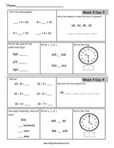 2nd grade daily math worksheets