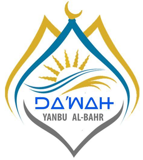 islamic logo design free software islamic logos joy studio design gallery best design
