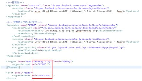 logback xml spring boot 配置logback xml 日志重复打印 前端使用 博客园