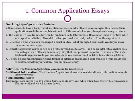 College Application Essay Workshops What Did You Do Last Summer 2015 Kent Cooke Foundation