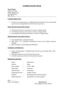 Job Resume Basic by How To Make A Simple Job Resume Simple Job Resume
