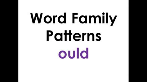 ap pattern words word family patterns ould youtube