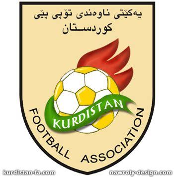 file:kurdistan football association logo.jpg wikipedia