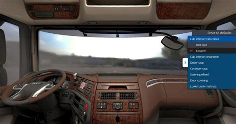 choose  interior    daf xf  interior