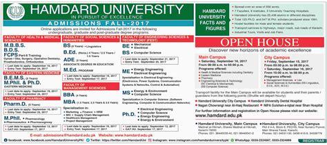 Karachi Mba Admission 2017 Evening by Hamdard Karachi Admission Fall 2017 Last Date