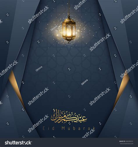 eid card template islamic vector design eid mubarak greeting stock vector