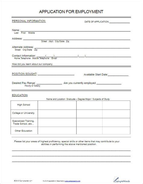 employment application form template free word pdf excel creative template