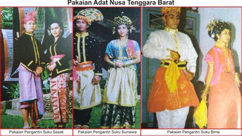 Baju Bodo Bima 34 pakaian adat indonesia lengkap gambar nama dan daerahnya 3 seni budayaku