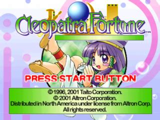 play cleopatra's fortune sony playstation online | play