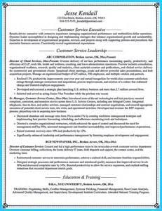 Sample Csr Resume csr resume example 325x420 csr resume example 1 324x420 csr resume