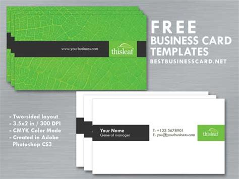 4 side free psd business card templates business card template psd 22 free editable files