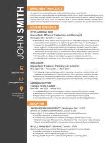 office resume orange 001