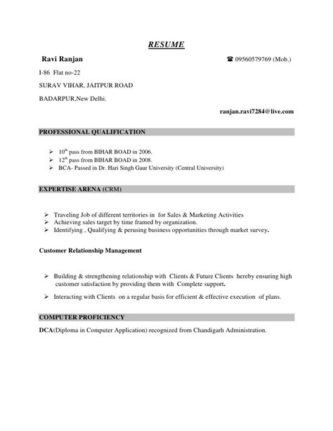 sle of a resume for a highschool student resume