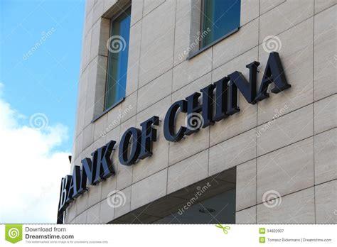 bank of china poland bank of china editorial photography image 34822907