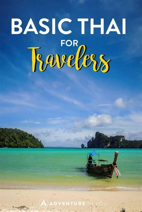 basic thai  travelers essential phrases