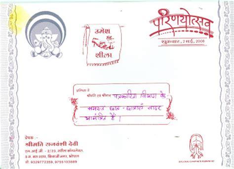 Wedding Card Kaise Banate Hai by Card Clipart Urdu Shadi Pencil And In Color Card Clipart