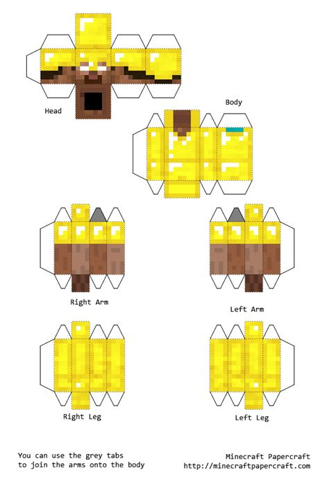 Papercraft Minecraft Armor - papercraft herobrine in gold armour