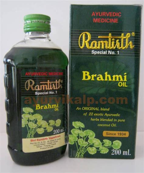 Ramtirth Brahmi Hair Oil | ramtirth brahmi 200ml hair head massage oil
