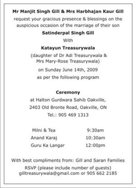 sikh wedding card wording sikh wedding invitation wordings sikh wedding wordings