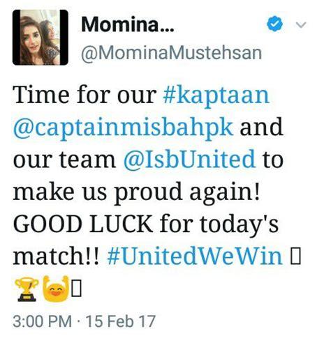 momina tweet for islamabad united cricket images & photos