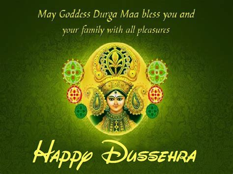 sweet dasara wishes text messages cards for friends