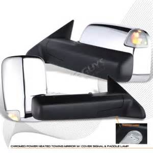 dodge ram 2500 2010 2012 towing mirrors chrome power