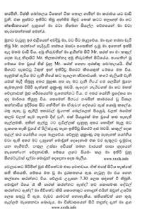 Ammai Puthai Wal Sellama Sinhalen 187 Home Design 2017 » Home Design 2017